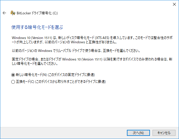 BitLocker_Mode.png