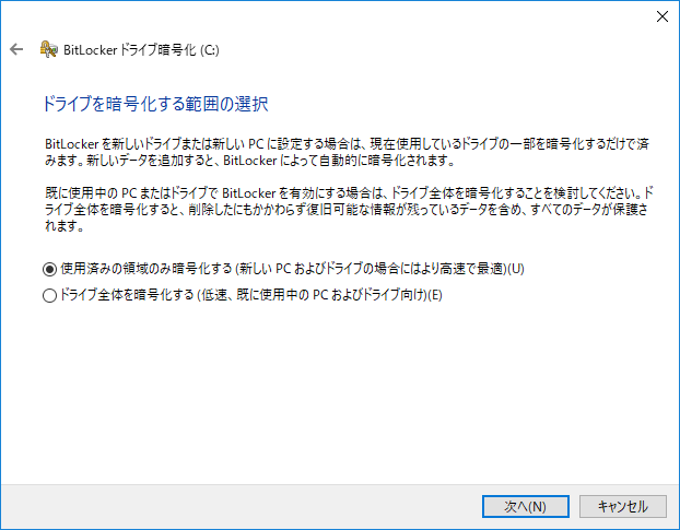 BitLocker_Area.png