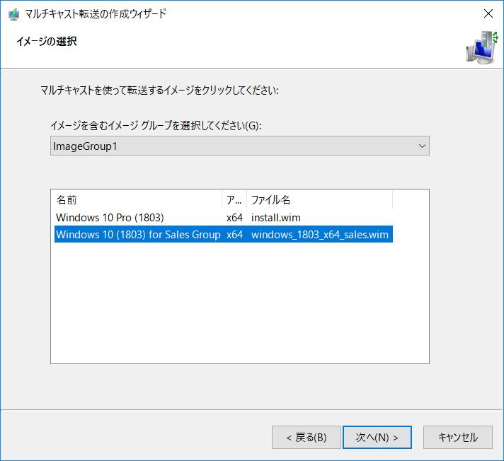 Sysprep Windows 10 1803