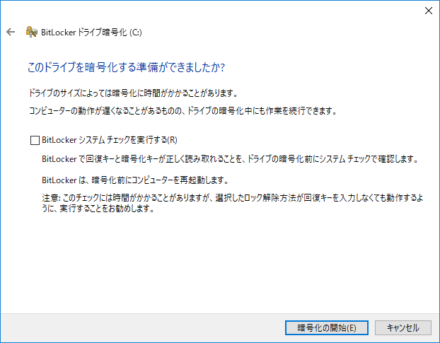 BitLocker_Start.png